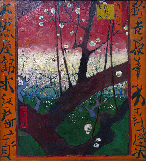 Vincent-van-Gogh-erik-agacinin-ciceklenmesi