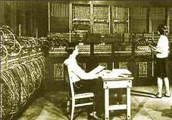 Bilgisayarın İcadı - İlk Bilgisayarlar