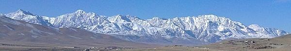 Zagros Dağlarından Bir Görünüm