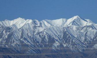 Altun Dağları