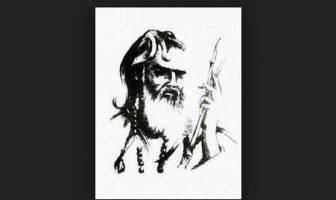 Baba Tahir Uryan