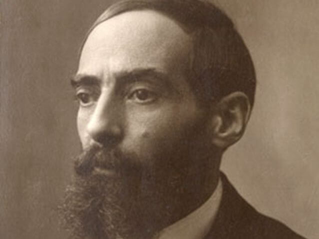 Camilo Pessanha