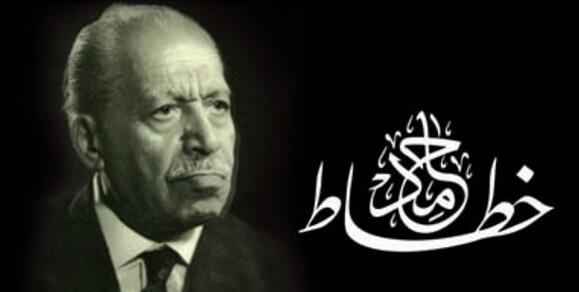 Hamid Aytaç