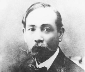 Phan Châu Trinh
