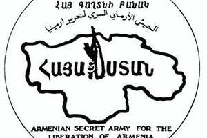 ASALA Logo
