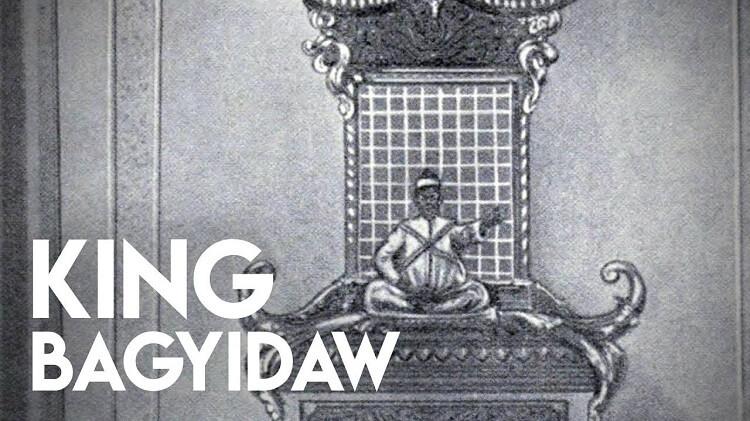Kral Bagyidaw