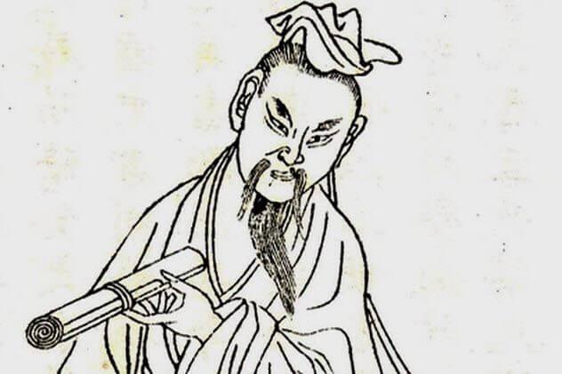 Ban Gu