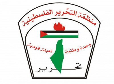 Filistin Kurtuluş Örgütü Logosu