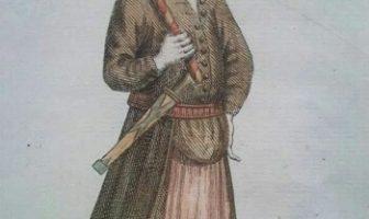 Peyk (Peykan-ı Hassa)