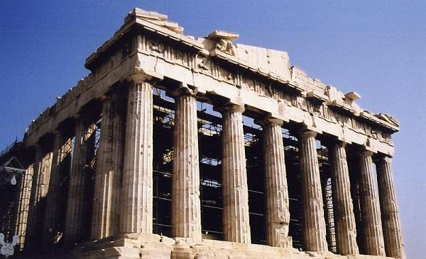Atina Akropolis Resimleri