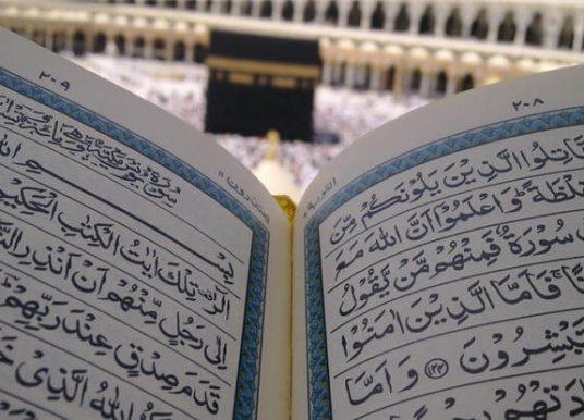 Allah İnancı, Allah'a İman Konusu, Allah'ın Zati ve Subuti Sıfatları Nelerdir?