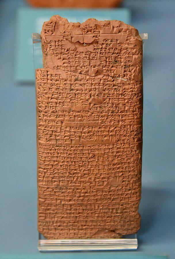 Zehirlenmeyle ilgili tıbbi reçete. Pişmiş toprak tablet, Nippur, Irak, MÖ 18. yüzyıl. İstanbul Arkeoloji Müzesi