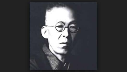 Kido Okamoto