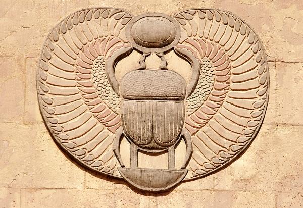 Eski Mısır Medeniyetinden Bir örnek