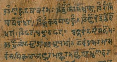 Sanskritçe Yazı Örneği
