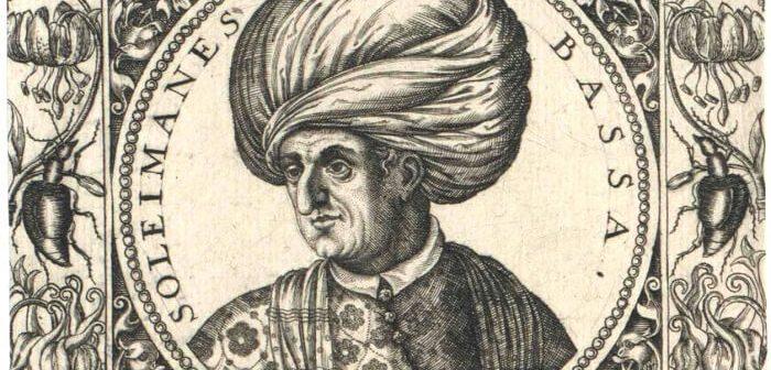 Hadım Süleyman Paşa