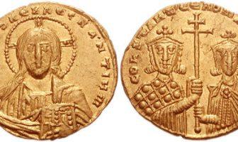 II. Romanos ve babasının yer aldığı Bizans altın parası