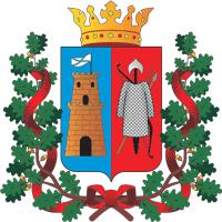 Rostov-na-Donu Arması