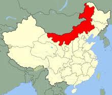 İç Moğolistan