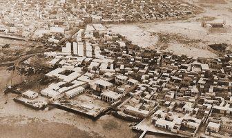 Katar Eski Fotoğraf (Doha)