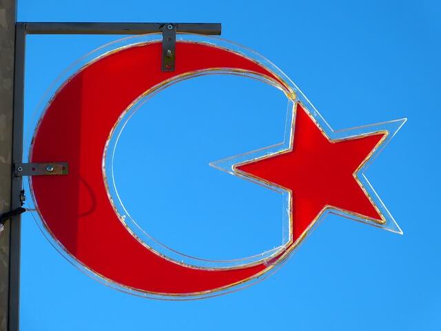 Bayrağımızın ve İstiklal Marşı'mızın Ülkemiz ve Milletimiz İçin Önemi ile İlgili Kompozisyon