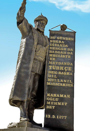 Karamanoğlu Mehmet Bey