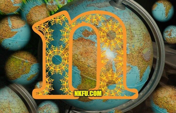 N Harfiyle Başlayan Ülkeler