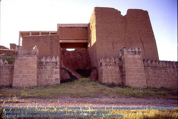 Rekonstrüksiyon sonrası Adad Kapısı.