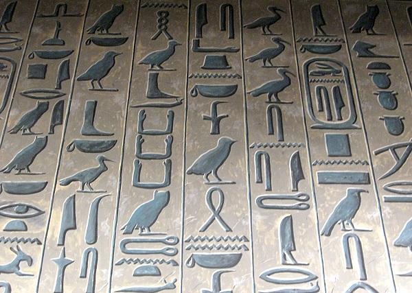 Hiyeroglif