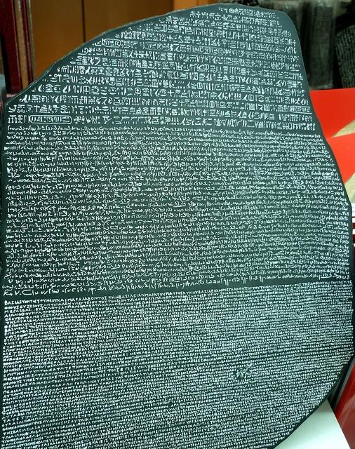 British Museum'da bulunan Rosetta Taşı