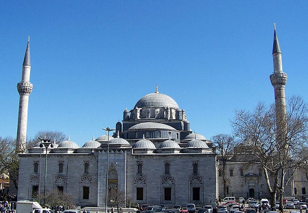 Beyazıt Camisi