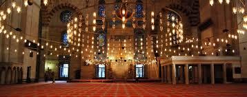 Süleymaniye Camisinin İçi