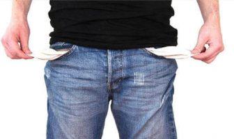 Kredi Başvurum Neden Onaylanmadı? Neden Kredi Alamıyorum?