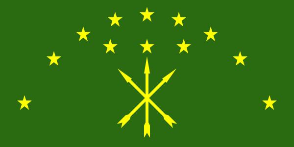 Adigey Bayrağı