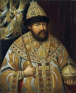 I. Aleksey Mihayloviç Romanof