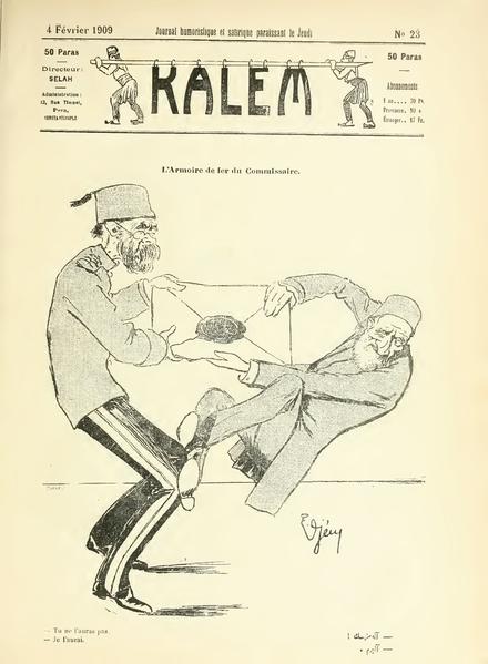 Cemil Cem Karikatürü