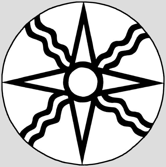 Şamaş Sembolü
