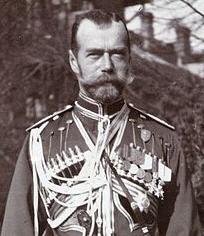II. Nikolay Aslen NERELİ , kimdir , kaç yaşında ,biyografisi , hakkında  (Son Rus Çarı)