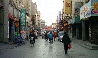 Baoding - Çin