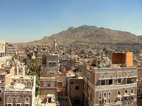 Sana - Yemen