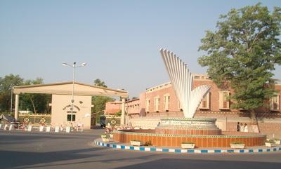Sargodha - Pakistan