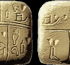 Antik Çağlarda Muhasebe Sistemlerinin Ortaya Çıkışı ve Günümüze Etkileri