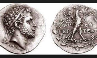 Makedonya Kralı Perseus