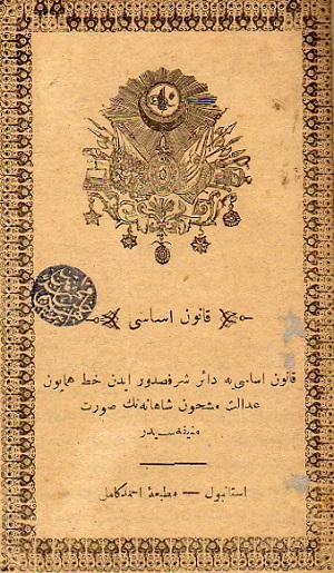 1876 Osmanlı Anayasası (Kanun-i Esasi)