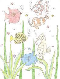 denizati-hikaye