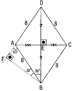 eskenar-dortgen-ornek-1