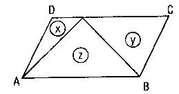 paralelkenar-ozellikleri-8