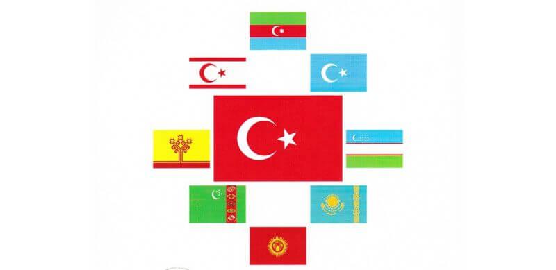 Türk Dünyası ve Toplulukları Haftası