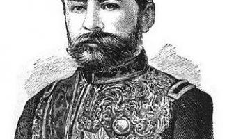 Ahmet Muhtar Paşa