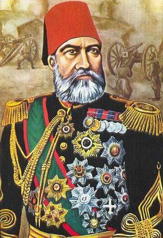 Gazi Osman Paşa